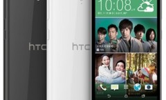 Stock Rom HTC D820US Android 4.4.4